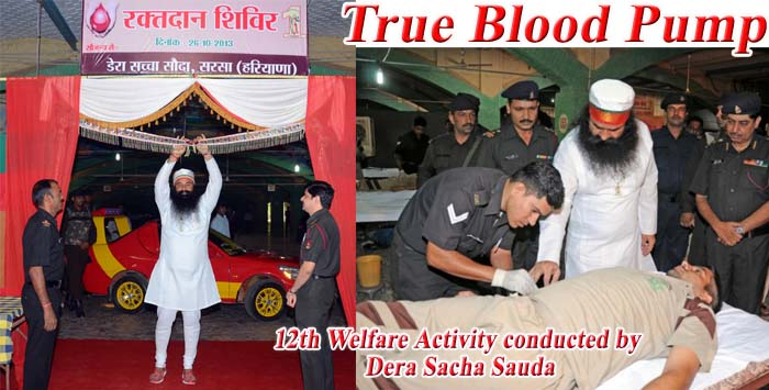 Blood-Donation-By-baba-ram-rahim