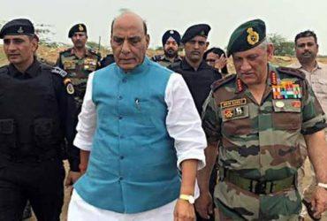 Raj Nath Singh
